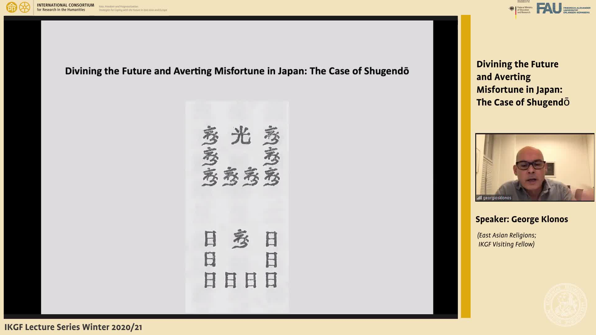Divining the Future and Averting Misfortune in Japan: The Case of Shugendō preview image