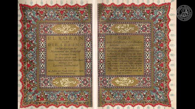 Der Koran und seine Übersetzungen in der globalisierten Welt preview image
